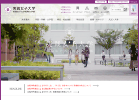 Jissen.ac.jp thumbnail