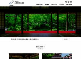 Jisya-kk.jp thumbnail