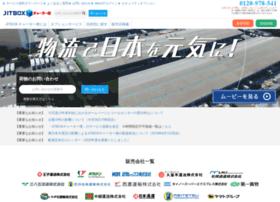 Jitbox.co.jp thumbnail