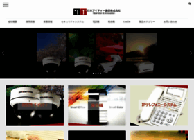 Jitc-net.co.jp thumbnail