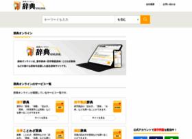 Jitenon.jp thumbnail