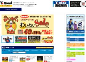Jitensya.co.jp thumbnail