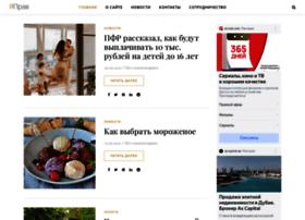 Jitprosto.ru thumbnail