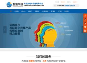 Jiuling.sh.cn thumbnail