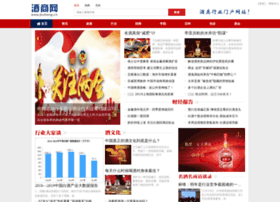 Jiushang.cn thumbnail