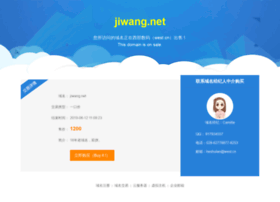Jiwang.net thumbnail
