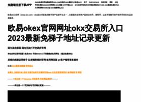 Jjahnke.net thumbnail