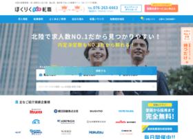 Jjc-tenshoku.net thumbnail
