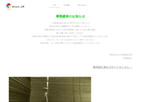 Jk-inc.co.jp thumbnail