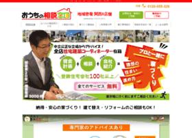 Jkc-group.jp thumbnail
