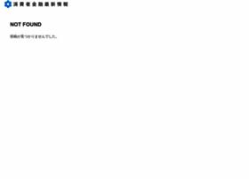 Jkickboxing.jp thumbnail