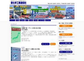 Jkn.co.jp thumbnail