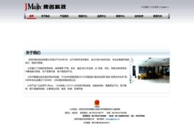 Jmaxx.cn thumbnail