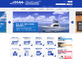 Jmra.or.jp thumbnail