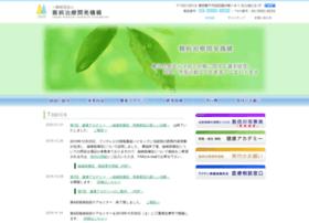 Jmrf-nanbyou.org thumbnail