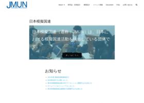 Jmun.org thumbnail