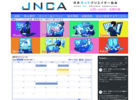 Jnca.or.jp thumbnail