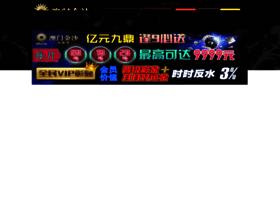Jnchuangshichem.com thumbnail