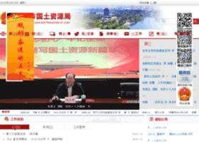 Jndlr.gov.cn thumbnail