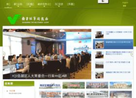 Jndz.gov.cn thumbnail