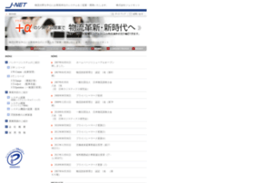 Jnetter.co.jp thumbnail
