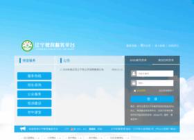Jnjy.net.cn thumbnail
