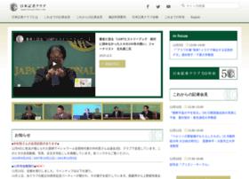 Jnpc.or.jp thumbnail