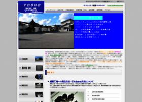 Jnsgroup.tokyo thumbnail