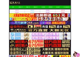 Jnsh.net thumbnail