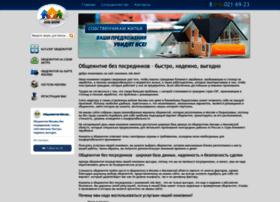 Job-dom.ru thumbnail