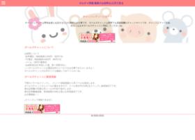 Job-girlschat.info thumbnail