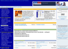 Job-portal.ru thumbnail