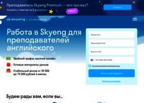 Job-skyeng.ru thumbnail