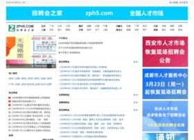 Job10.cn thumbnail