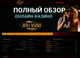 Jobase.com.ua thumbnail