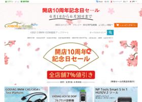 Jobd2.jp thumbnail
