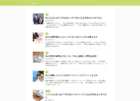 Jobkon.net thumbnail