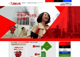 Joblink.co.jp thumbnail