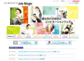 Jobmagic.jp thumbnail