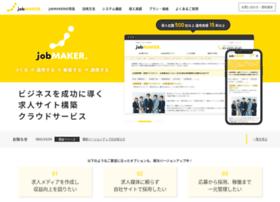 Jobmaker.jp thumbnail