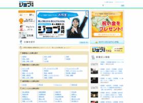 Jobnagasaki.jp thumbnail