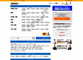 Jobpost.jp thumbnail