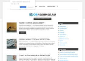 Jobresumes.ru thumbnail