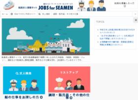 Jobs4seamen.net thumbnail