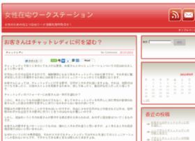 Jobschat.info thumbnail