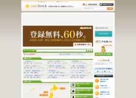 Jobstock.jp thumbnail