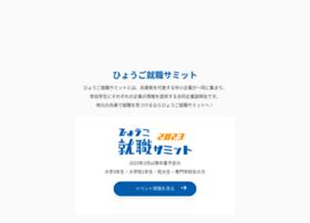 Jobsummit.jp thumbnail