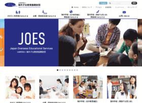 Joes.or.jp thumbnail