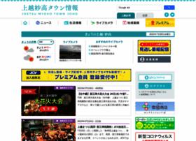 Joetsu.ne.jp thumbnail