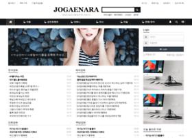 Jogaenara.fun thumbnail